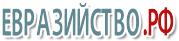 """АНО """"Евразийский Институт Исследований и Поддержки Молодёжных Инициатив"""""""
